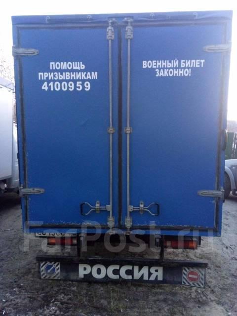 ГАЗ Газель Бизнес. Продам газель бизнес дизель фермер, 2 800 куб. см., 1 500 кг.