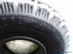 Колесо в сборе к-83 1025х420х457 на трал чмзап-9990 и аналогичные. x18