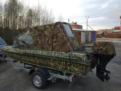 Казанка-5М3. Год: 2009 год, длина 4,60м., двигатель подвесной, 50,00л.с., бензин
