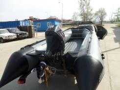 Golfstream. 2012 год год, длина 4,30м., двигатель подвесной, 40,00л.с., бензин