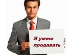 """Руководитель отдела продаж. Начальник отдела продаж. ООО """"НЦН"""". Улица Гагарина 8"""