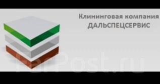 Мойщик. Требуется Автомойщик . . Улица Морозова Павла Леонтьевича 65