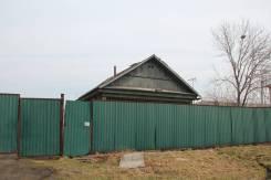 Продам дом п. Переяславка. 60 км от Хабаровска, р-н Переяславка, площадь дома 39 кв.м., от агентства недвижимости (посредник)