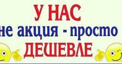 Мастер Роман Универсал