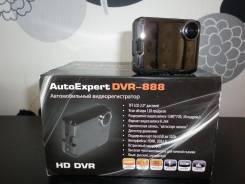 Eltrest AutoExpert DVR-888