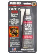 Герметик силиконовый высокотемпературный серый 85гр. Abro 9-AB-R 0029500102,0029501208