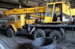 Юрмаш Юргинец КС-55722-1. , 11 150 куб. см., 25 000 кг., 20 м.