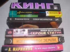 Фантастика, детективы (6 разных - см. внутри! )