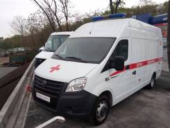 Машины скорой помощи. 2 800 куб. см.