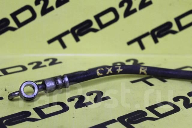 Шланг тормозной. Mazda CX-7, ER3P, ER Двигатели: L3VDT, L3VE, L5VE, MZRDISI, MZRDISI23L, MZRDISIL3VDT, MZRCD, MZRCD22L, MZRCDR2AA, DISI, MZR, R2AA