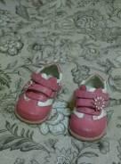 Ботинки. 19
