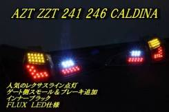 Стоп-сигнал. Toyota Caldina, AZT241W, ZZT241W, AZT246W, ST246W, ZZT241, AZT241, AZT246, ST246
