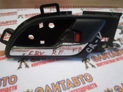 Ручка двери внутренняя. Honda CR-V, RE4, RE3
