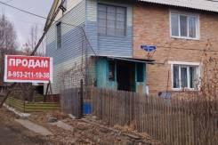 3-комнатная, улица Магистральная 5. бывшее СПТУ, частное лицо, 50 кв.м.
