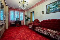 4-комнатная, улица Тюляева 1. кмр, агентство, 79 кв.м.