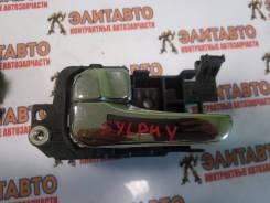 Ручка двери внутренняя. Nissan Bluebird Sylphy, QNG10, QG10, TG10, FG10, VEW10, VSW10