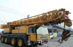 Liebherr. КРАН LTM1060/1, 12 400 куб. см., 60 000 кг. Под заказ