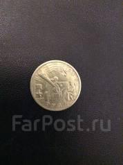 2 рубля 2000 года Тула (город герой)