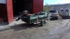 Казанка. Год: 2007 год, длина 5,00м., двигатель подвесной, 50,00л.с., бензин
