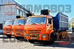 Камаз 65115. Продам Ломовоз на шасси с КМУ Майман-110 (30м3), 11 760 куб. см., 11 000 кг. Под заказ
