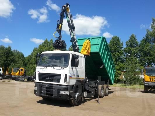 МАЗ. КМУ Ломовоз -6312В9-429-012, кузов 28 куб., ОМТЛ-97-06, захват ГЛ-1, 12 000 куб. см., 22 750 кг.