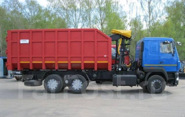 МАЗ. Ломовоз на мощном шасси 6312В9, 11 500 куб. см., 22 750 кг.