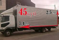 Фургоны.