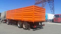 Нефаз 8332. -0145130-04 (бортовой зерновоз с тентом), 15 300 кг.