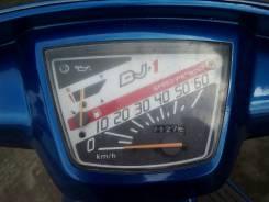 Honda DJ. 49 куб. см., исправен, без птс, с пробегом