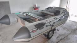 Кайман. Год: 2013 год, длина 4,00м., двигатель подвесной, 25,00л.с., бензин