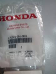 Пыльник. Honda Accord Honda Saber, GF-UA5, GF-UA4, LA-UA4, LA-UA5 Двигатели: F20B5, J30A2, F23A2, F20B4, F23A1, J30A1, F23A3, F20B7, F23A6, F20B2