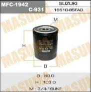 Фильтр масляный Kitto C-931 1651083000