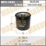 Фильтр масляный Aiko C-932 1560197202,1651081411