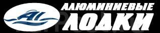 """Сварщик-аргонщик. Требуется сварщик-аргонщик. ООО """"ПО Алюминиевые лодки"""". П. Угловой ул. 1-ая Рабочая, 28"""
