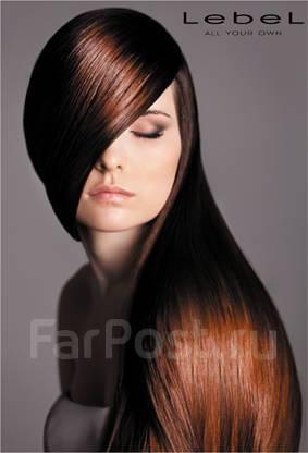 Выпрямление волос plia relaxer lebel
