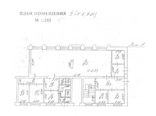 Продам помещение. Улица Черняховского 5, р-н Индустриальный, 310 кв.м.