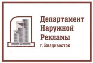 этого, вопрос вакансии работ для юристов в г владивостоке производство монтаж