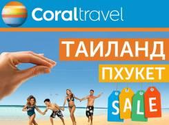 Таиланд. Пхукет. Пляжный отдых. Coral Travel / Таиланд / Пхукет