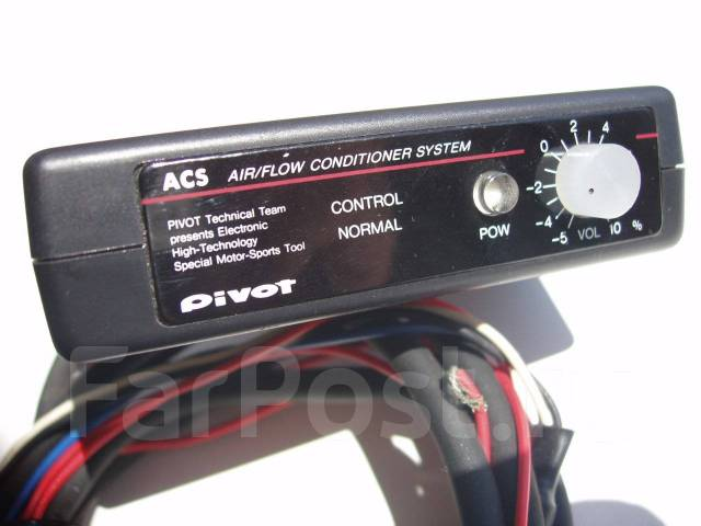 Контроллер топливо воздушной смеси pivot acs gt и тюнинг во  Контроллер топливо воздушной смеси pivot acs во Владивостоке