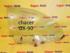 Стекло боковое. Toyota Chaser, JZX93, JZX90, JZX91, SX90, LX90, GX90 Toyota Mark II, JZX90, GX90, SX90, LX90Y, JZX91, JZX90E, JZX93, LX90, JZX91E Двиг...