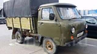 УАЗ 3303 Головастик. Продается УАЗ Бортовой 3303, 1 000 куб. см., 1 497 кг. Под заказ