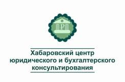 Помощь в оформлении документов для лицензии на магазин, ресторан, кафе