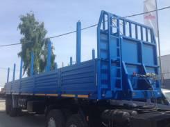 НовосибАРЗ. Полуприцеп , 35 000 кг.