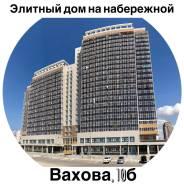 2-комнатная, улица Вахова 10 б. Индустриальный, агентство, 69 кв.м.