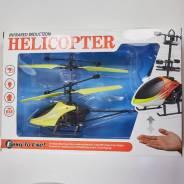 Радиоуправляемые вертолеты.