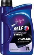 Elf. Вязкость 75W-140, синтетическое
