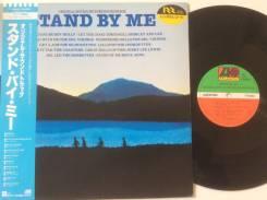 Сборник классических рок'н'роллов - Stand by Me - JP LP 1986