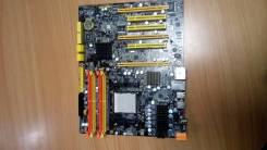 AMD 790FX