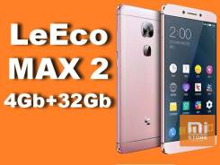 LeEco [LeTV] Le Max 2 X820. Новый