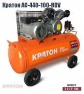 Компрессор маслянный Кратон AC-440-50-BDV, 440 л/мин, ресивер 50 л
